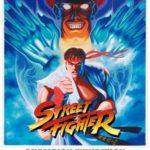 """ストリートファイターシリーズの展示会""""STREET FIGHTER CHAMPION EXHIBITION""""、8/13より東京・中野にて開催決定!"""