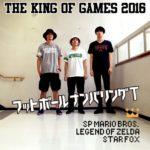 初の『スターフォックス』Tシャツも!「THE KING OF GAMES」の新作フットボールナンバリングTシャツが明日発売に!