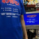 今日のゲームTシャツ:ファミコンのドット絵オープニング画面そのまんま!「キン肉マン マッスルタッグマッチ」Tシャツ