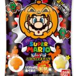 かぼちゃマリオにテレサのパッケージもカワイイ!「スーパーマリオ ハロウィンスナック」が発売に