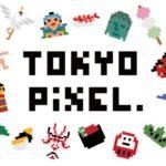 8bitカルチャーを背景としたピクセルデザインブランド「TOKYO PiXEL.」路面店が東京・蔵前に10/15オープン!