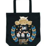日本ハムファイターズ日本一記念!「ファミスタ」コラボのスペシャルTシャツ&トートバッグが発売に!