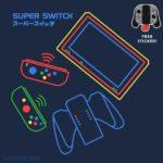 スーパーファミコンのボックスアート風にデザインされた「ニンテンドースイッチ」のイラスト『スーパースイッチ』がステキ!