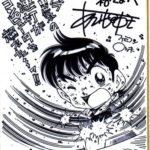 ファミコンロッキー原画展in東京開催記念!ゲームインパクト、2大特典付き「ファミコンロッキー」ネットサイン会を開催決定!本日12時より予約開始!