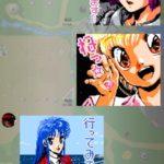 ドット絵が超きれい!『メタルスレイダーグローリー』の新作レトロゲームLINEスタンプが発売に!