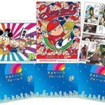 これは欲しい!「アメトーーク!」新作DVD・ブルーレイ購入特典に、『桃太郎電鉄』パロディのオリジナル着せ替えジャケットがついてくる!